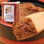 特価 天外天味噌(こうじ) 1kg×1袋