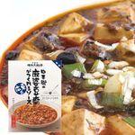 中華街の麻婆豆腐ソース(広東) 120g×1箱