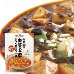 中華街の麻婆豆腐ソース(四川) 120g×1箱