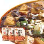 中華街の麻婆豆腐ソース(四川) 120g×3箱