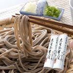 特価 木曽路そば(乾麺)ツユなし(袋入) 3人前×2本