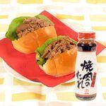 特価 焼肉のたれ(甘口) 240g×1本