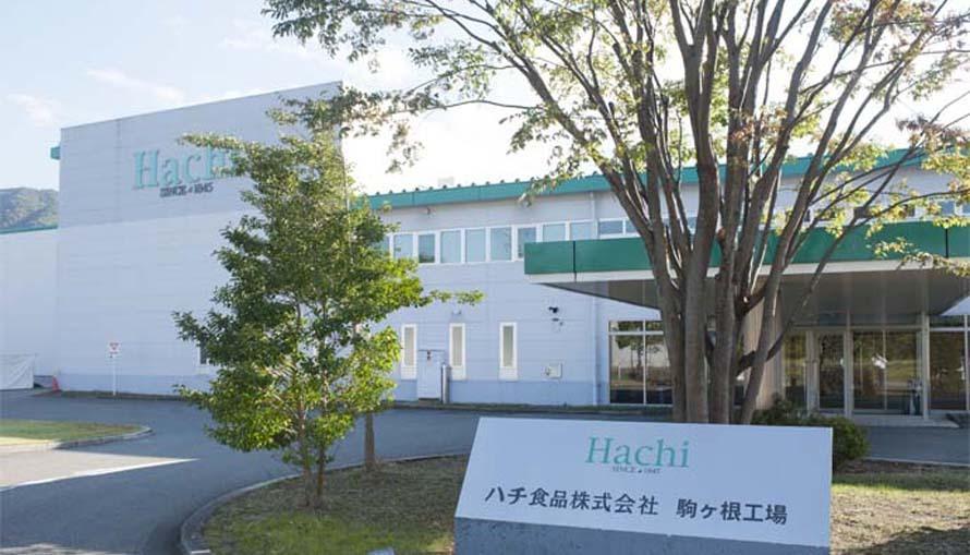 日本初の国産カレー粉を製造