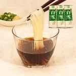 特価 白雪そうめん(乾麺) 300g×3袋