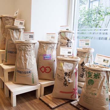 山田屋本店のおいしさの秘密(2)さまざまな産地のお米