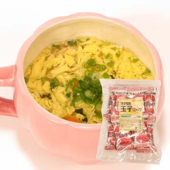 特売 うす塩味玉子スープ(袋入) 5.5g×10小袋