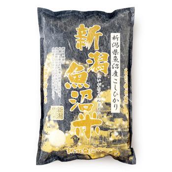 おいしさにこだわるから、おいしい米がとれる