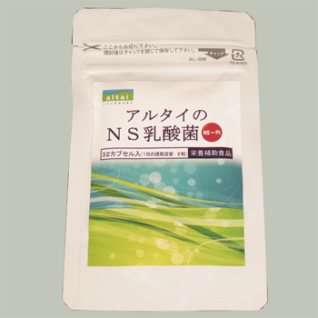 アルタイのNS乳酸菌 NS−Pt(ラミジップ) 32粒×1袋