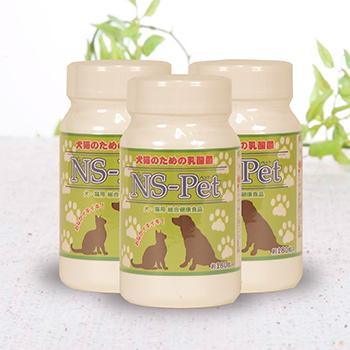 犬猫のためのNS乳酸菌 NS−Pet  180粒×3本