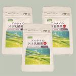 アルタイのNS乳酸菌 NS−Pt(ラミジップ) 32粒×3袋