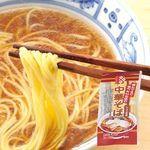 特価 中華そば 醤油味(乾麺・スープ付) 3人前×1袋