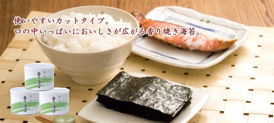 香り焼海苔 8切60枚×3缶