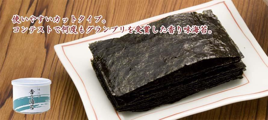 香り味海苔 8切60枚×1缶