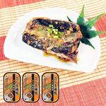 特価 さんま蒲焼 100g×3缶