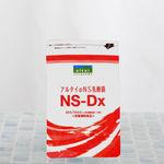 アルタイのNS乳酸菌 新NS−Dx 60粒×1袋