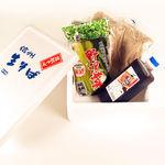 年越しそば(野沢菜・つゆ付)1kg×1袋