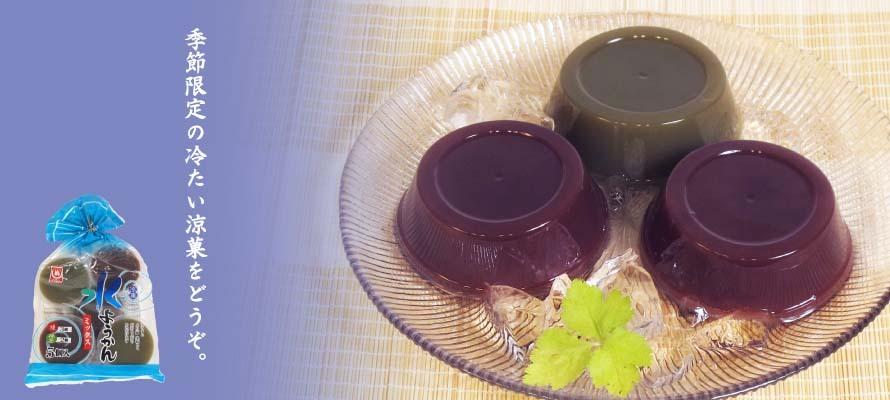 水ようかんミックス(練り餡3個・抹茶2個・袋入) 65g×5個