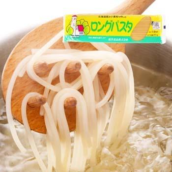 特売 北海道産ロングパスタ乾麺 300g×1袋