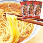特価 極旨そば屋の中華醤油味(乾麺・スープ付) 2人前×3袋