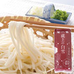 白雪うどん(乾麺) 200g×1袋