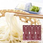 特価 白雪うどん(乾麺) 200g×3袋