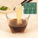 白雪そうめん(乾麺) 200g×3袋
