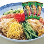 極旨そば屋の冷やし中華(乾麺・スープ付) 2人前×3袋