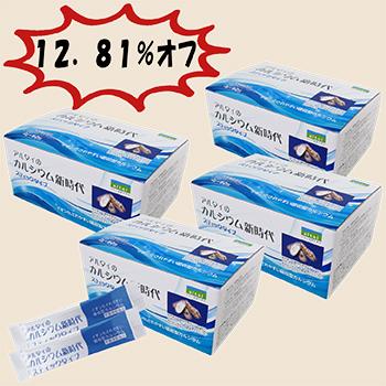 特価 カルシウム新時代スティックタイプ 60包✕4箱