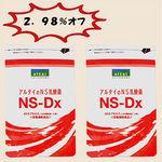 特価 アルタイのNS乳酸菌 新NS−Dx 60粒×2袋
