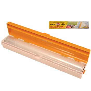 特売 ラップカッター節約名人(替え2本付) 30cm巾×1本