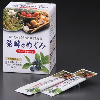 大特売 発酵のめぐみ(箱入) 8g×30包