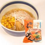 特売 みそらーめん(乾麺・スープ付) 101g×1袋