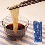 特売 白雪ひやむぎ(乾麺) 200g×1袋