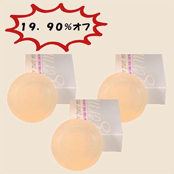 特価 ピュア マイルドソープ(美容石鹸) 90g×3個