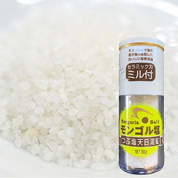 モンゴル塩(ミル付) 50g×1個