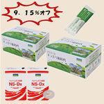 特価 新NS−Dx2袋+すっきり新時代2箱