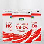 アルタイの新NS乳酸菌 NS−Dx 3袋