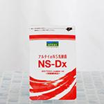 アルタイのNS乳酸菌 NS−Dx 1袋
