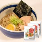 特価 さくらいのらーめん しょうゆ(乾麺・スープ付) 99g×3袋
