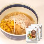 さくらいのらーめん みそ(乾麺・スープ付) 101g×3袋
