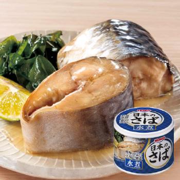 特売 日本のさば水煮 190g×1缶