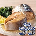 日本のさば水煮 190g×3缶