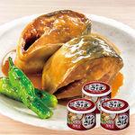 日本のさば味噌煮 190g×3缶