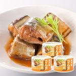 国内産さんま味噌煮 140g×3缶
