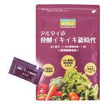 アルタイの発酵イキイキ新時代 30包×1袋