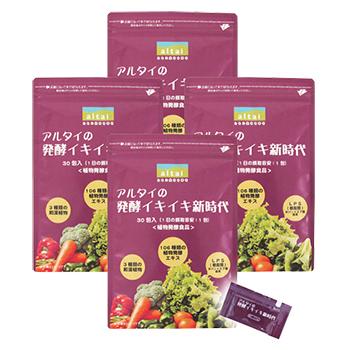 アルタイの発酵イキイキ新時代 30包×4袋