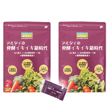 アルタイの発酵イキイキ新時代 30包×2袋