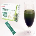 活緑青汁プラス(箱入) 3g×30包