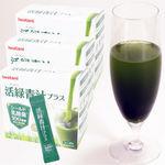 活緑青汁プラス 3箱 3g×90包