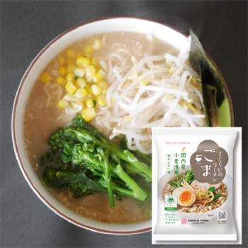 特売 さくらいのらーめん ごま(乾麺・スープ付) 100g×1袋